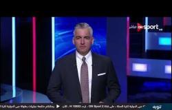 أجواء وكواليس ما قبل لقاء وادي دجلة والزمالك في الأسبوع الـ 15 للدوري المصري