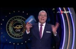 """أحمد شوبير ينفعل على الهواء بسبب مؤامرة """"التحريض ضد الأهلي"""""""