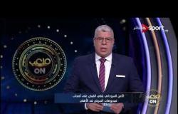 الأمن السوداني يلقي القبض على أصحاب فيديوهات التحريض ضد الأهلي