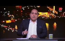 مهيب عبدالهادي : لاعبو الزمالك رموا فوطة الدوري
