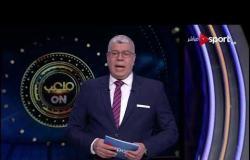 """أحمد شوبير يدافع عن """"محمد مجدي قفشة"""""""