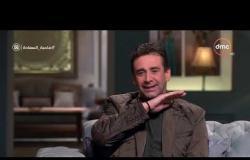 صاحبة السعادة - مقدمة وكلمات رائعة بين إسعاد يونس وكريم عبد العزيز في أفتتاح حلقة صاحبة السعادة