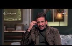صاحبة السعادة - كريم عبد العزيز يكشف لأول مرة عن تفاصيل فيلم الفيل الأزرق الجزء الثالث