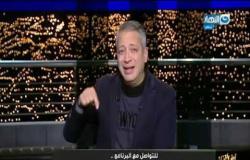 """ضبط مديرة دار ايتام نهر الحياة صاحبة فيديو الاعتداء علي طفلة في العاشر من رمضان """"اخر النهار"""""""