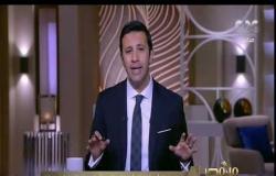 من مصر | حلقة خاصة لآخر وأهم الأخبار ولقاء مع الدكتور حمدي السيد نقيب الأطباء الأسبق (كاملة)