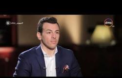 مساء dmc - طارق عامر: أصبحت مطمئن لأن الاقتصاد المصري عبر المرحلة الصعبة
