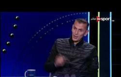 """""""سعفان الصغير"""": الاتحاد فريق محترم جدا.. والجمهور هو الداعم الأول لفريق الإسماعيلي بالبطولة العربية"""