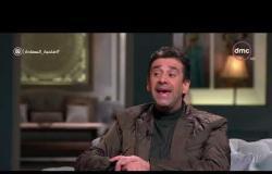 """صاحبة السعادة - كريم عبد العزيز يكشف عن سبب رفض أحمد السقا العمل معه في فيلم """"ولاد العم"""