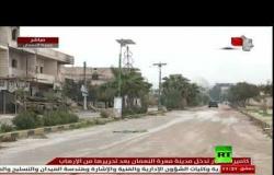 التلفوين السوري ينشر فيديو من معرة النعمان