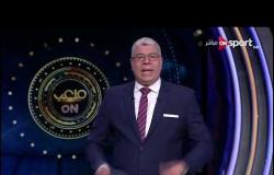 """الحكم """"عبدالكريم نصار"""" يتعرض لرشق بالطوب في مباراة أبشواي ومطر طارس"""