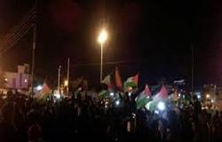 الاردن : وقفة احتجاجية أمام السفارة الأميركية بعمان رفضا لصفقة القرن