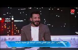 سيد معوض: جلسة قريبا بين البدري ومحمد صلاح