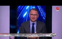 عزل 17 راكبا في مطار القاهرة بسبب (الحمى الصفراء) و(الصحة) تنفي وجود إصابة بـ(كورونا) في مصر