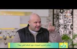8 الصبح - نصائح لتخزين السيارات دون إلحاق الضرر بها ؟