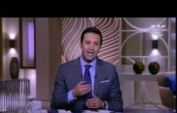 من مصر | فقرة خاصة لآخر وأهم الأخبار على الصعيدين المحلي والدولي (كاملة)