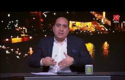 مهيب عبدالهادي : مصطفى فتحي نسي الكورة ومحمد حسن وزنه زيادة