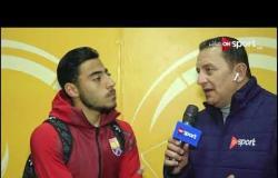 لقاء خاص مع أكرم توفيق لاعب الجونة عقب الفوز على المصري بالدوري