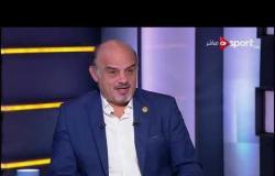 """""""د. شريف الفولي"""" يوضح الألعاب التي يشارك فيها منتخب مصر في أولمبياد الخاص وأبرز الانجازات التى حققها"""