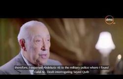 كيف أستبقت الدولة المصرية بقيادة الرائد جلال عمر الديب جماعة الإخوان في شهر أغسطس من عام 65