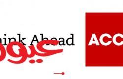 """توقيع مذكرة تفاهم بين """"الزكاة والدخل"""" (GAZT) وجمعية المحاسبين القانونيين المعتمدين البريطانية (ACCA)"""