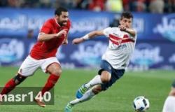 اتحاد الكرة المصري يرفض الحكام العرب للقاء سوبر الأهلي و الزمالك بالإمارات