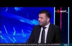 عماد متعب: الفوز على المصري هام نفسيًا للأهلي قبل مواجهة الزمالك