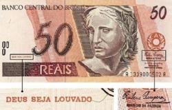 عملة البرازيل ترتفع بأكبر وتيرة يومية منذ أواخر نوفمبر