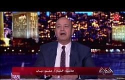 عمرو دياب: بقالي 40 يوم قافل على نفسي ومعرفش أي حاجة بتحصل وبشتغل عالألبوم بس