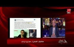 عمرو دياب: أنا جيت من بورسعيد علشان أعمل ألبومات.. وهفضل أعمل ألبومات لحد ما أبطل