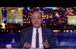 ألبوم عمرو دياب.. نجاح ساحق معتاد وتريند على مواقع التواصل