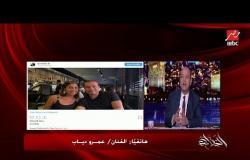 عمرو دياب يصدم من خبر اعتزال أيمن بهجت قمر كتابة الأغاني ويوجه له رسالة