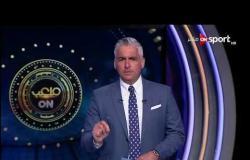 سيف زاهر لحسام البدري: مش لازم تحضر المبارايات من المدرجات عشان يتقال انك بتتابع