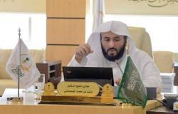 العدل السعودية: تعديلات جديدة لمعالجة حقوق الأطفال بالحضانة والنفقة