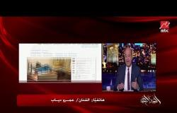 الهضبة عمرو دياب يعلق لأول مرة على أغاني المهرجانات
