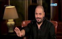 ماذا قال رامي عياش عن الهضبة عمرو دياب | واحد من الناس
