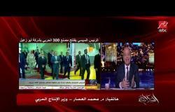 وزير الإنتاج الحربي يكشف تفاصيل تصنيع المدرعة المصرية داخل مصنع 300 الحربي