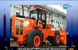 جولة الرئيس السيسي لافتتاح مشروعات الانتاج الحربي الجديدة بشركة أبوزعبل | أخر النهار