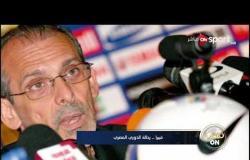 جورفان فييرا.. رحالة الدوري المصري