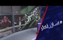 السعودية وإيران.. لغز الرسائل