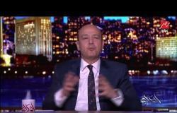 رئيس لجنة السوبر المصري بالإمارات يتحدث عن تحضيرات مباراة الأهلي والزمالك الخميس المقبل