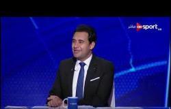 """محمد أبوالعلا: أي فريق عايز يكسب بطولة """"كأس مصر"""" المفروض ميبقاش فارق معاه يقابل مين"""
