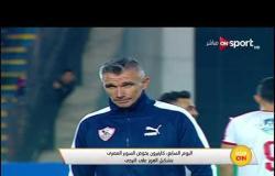كارتيرون يخوض السوبر المصري بتشكيل الفوز على الترجي