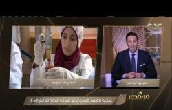من مصر | نجاحات الاقتصاد المصري تدفع معدلات البطالة للتراجع إلى 8%