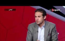 """القول الفصل لتأجيل مباراة الأهلي والزمالك في الدوري 24 فبراير""""محمد فضل"""""""