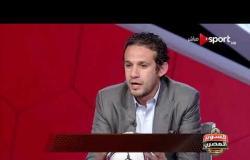 انفراد.. الكرة الرسمية التي سيُلعب بها السوبر المصري والدور الثاني من الدوري