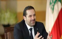 الحريري: استقلت من الحكومة استجابة لمطالب الناس ومستمر في عملي السياسي