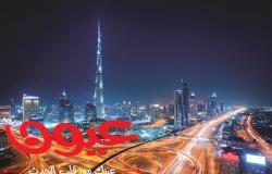 1.86 دقيقة متوسط انقطاع الكهرباء لكل مشترك سنوياً في دبي