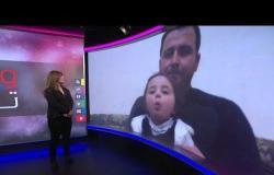 """""""الضحك عند الانفجار"""" لعبة نازح سوري مع ابنته"""