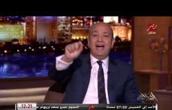 اعرف رأي الشيخ خالد الجندي في الطلاق الشفوي