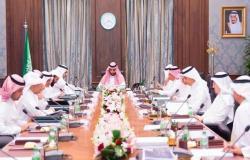 السعودية.. مجلس الشؤون الاقتصادية يستعرض توقعات النمو العالمي حتى 2021